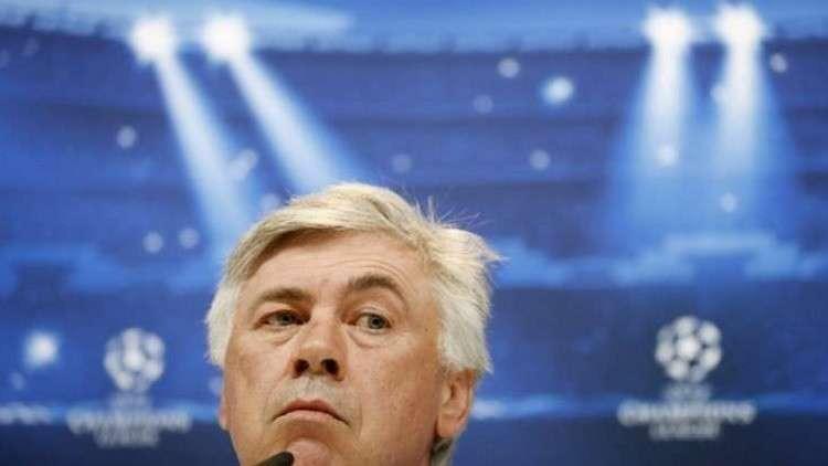 أنشيلوتي يرفض تدريب منتخب إيطاليا