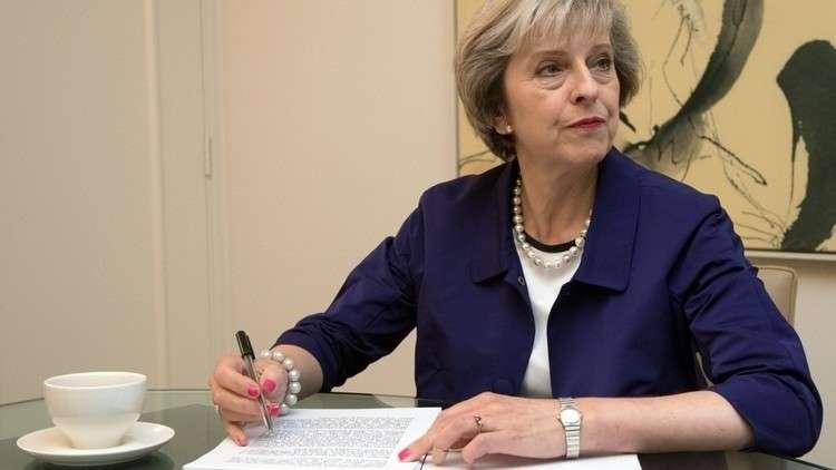 تيريزا ماي تقبل استقالة وزيرة داخليتها على خلفية إجراءات اتخذتها بحق المهاجرين