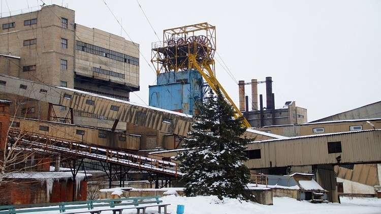 انهيار في منجم للفحم شرقي روسيا