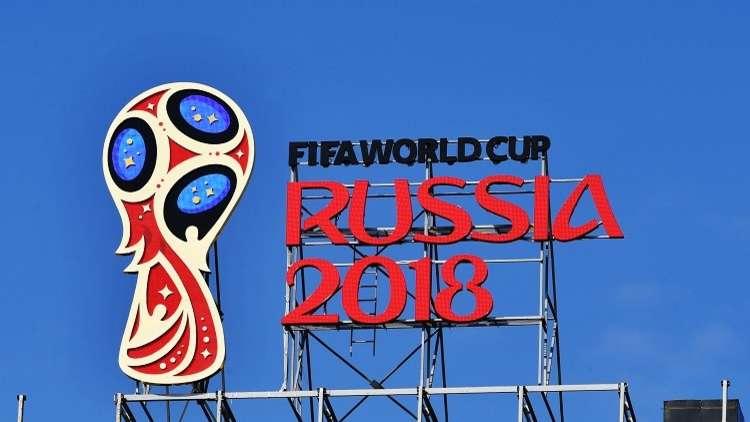 صحيفة روسية: احتمال غياب صلاح عن مونديال 2018 يعزز فرص روسيا