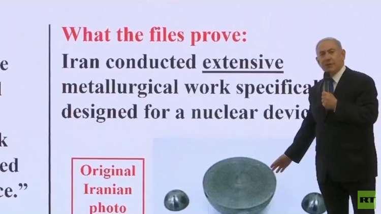 نتنياهو: لدينا 5 آلاف وثيقة تثبت مواصلة إيران برنامجها النووي