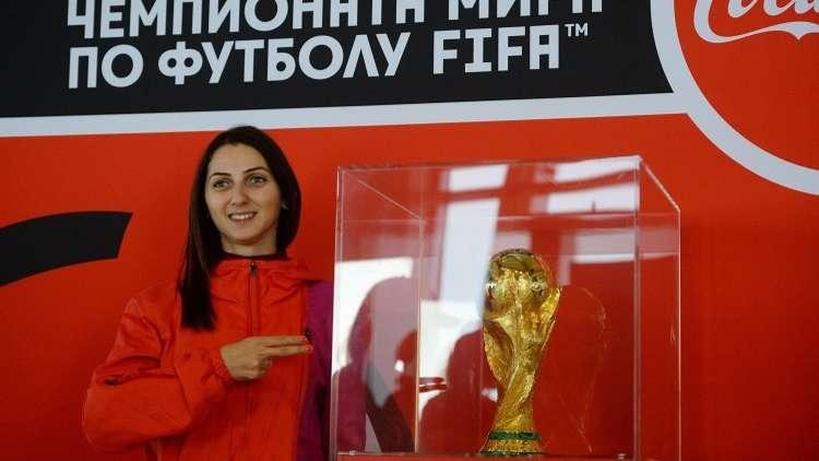 كأس العالم تعود إلى روسيا بعد أطول جولة في التاريخ