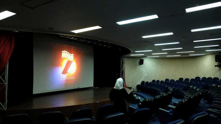 افتتاح دار السينما الثانية في العاصمة السعودية
