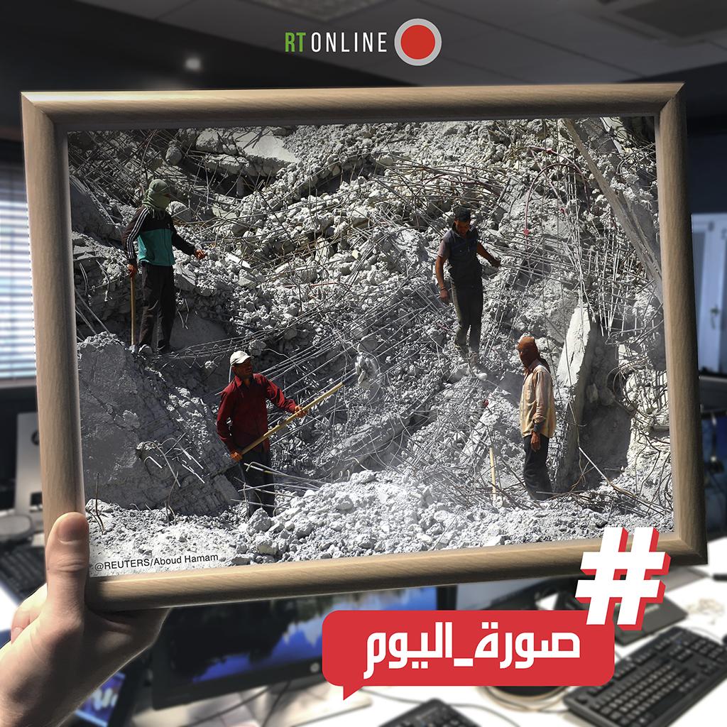 صورة اليوم - الدمار في الرقة