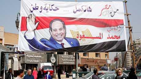 فوز السيسي في انتخابات الرئاسة المصرية