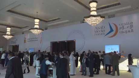 منتدى الإعلام العربي الـ17 في دبي