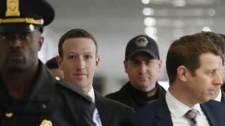 """مؤسس شركة """"فيسبوك"""" مارك زوكربيرغ"""