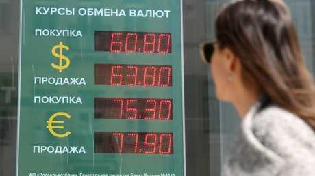 العملة الروسية تقلص خسائرها
