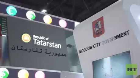 ملتقى الاستثمار الأجنبي في دبي