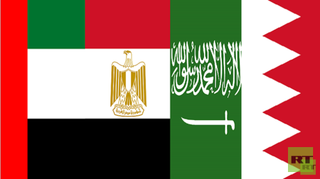 أعلام البحرين والسعودية ومصر والإمارات