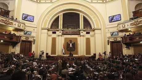 مجلس النواب المصري -صورة أرشيفية