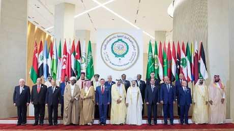 البيان الختامي لقمة القدس في الظهران بالسعودية