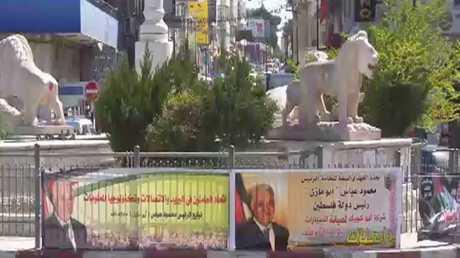 ترحيب فلسطيني بنتائج القمة العربية