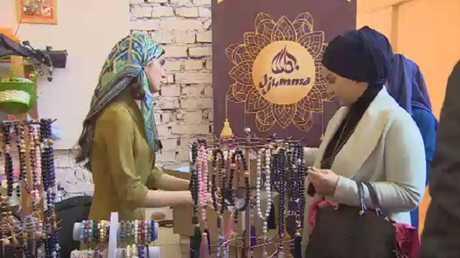 معرض منتجات حلال في موسكو