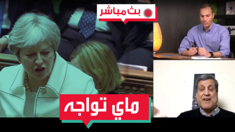 تيريزا ماي تواجه غضب البرلمان البريطاني بسبب العدوان على سوريا