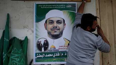 عالم الطاقة الفلسطيني فادي محمد البطش الذي اغتيل في ماليزيا