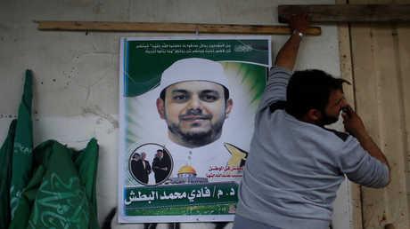 فادي محمد البطش