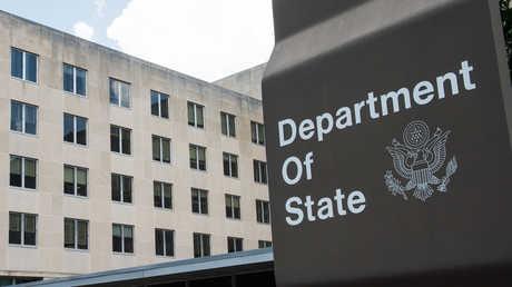 مبنى وزارة الخارجية الأمريكية، واشنطن