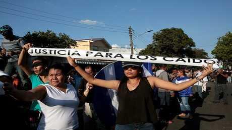 محتجون يطالبون بتنحي رئيس نيكاراغوا