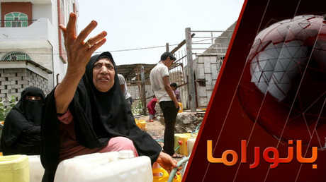 اليمن والغرق في الكوارث الإنسانية