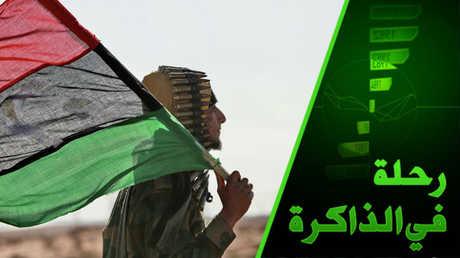 تيتورينكو: حمد بن جاسم كشف لي عن دور قطر في إسقاط القذافي وضغط علينا بمنتهى الوقاحة بشأن سوريا