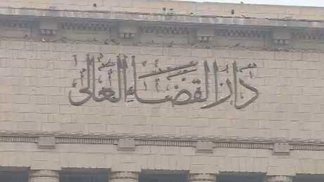 مصر.. أول حكم بعد قانون جديد حول الإرهاب