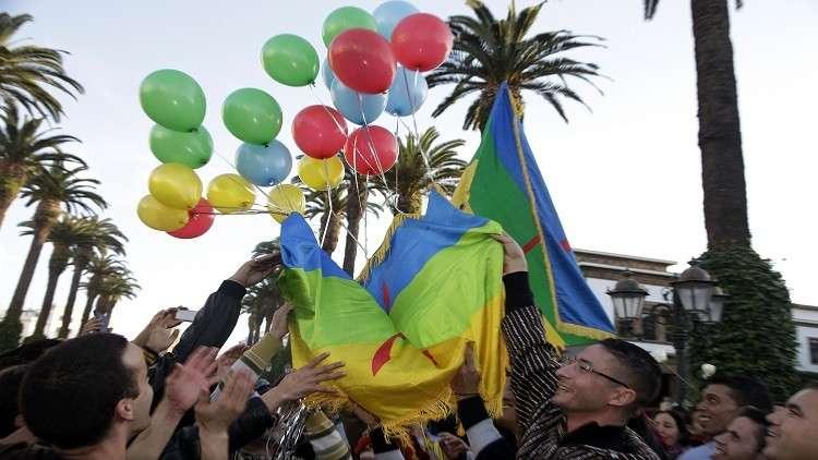 رأس السنة الأمازيغية عيدا رسميا في الجزائر