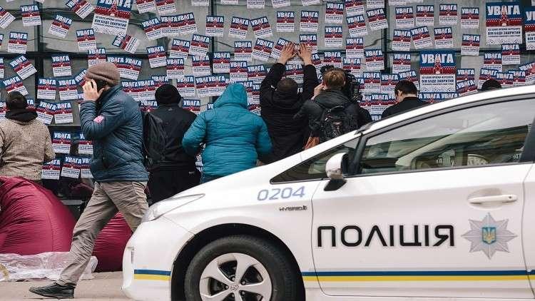 مقتل قس أمريكي بعد تعذيبه جنوبي أوكرانيا