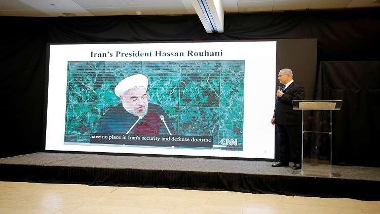 خبراء إسرائيليون: حجج نتنياهو ضعيفة ورد إيران بعيد الاحتمال