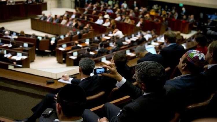 الكنيست يصادق بالقراءة الأولى على قانون يهودية إسرائيل