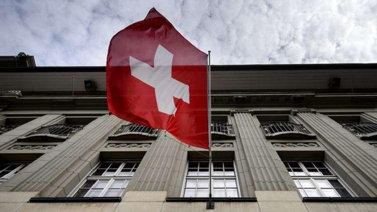 سويسرا تحقق مع شركة سعودية في فضيحة صندوق ماليزيا