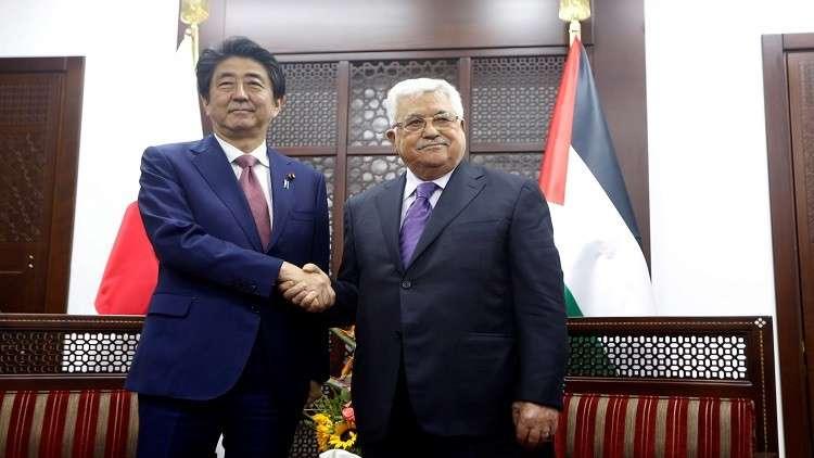 آبي يؤكد لعباس أن طوكيو لن تنقل سفارتها إلى القدس
