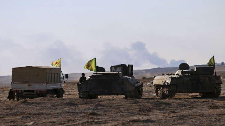 لافروف: روسيا لا تستغل أي طرف في الأزمة السورية بما في ذلك الأكراد