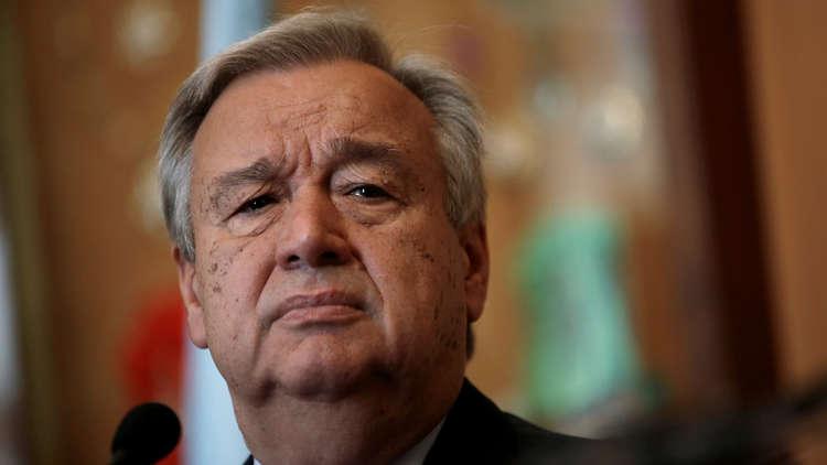 غوتيريش: انهيار اتفاق إيران النووي يهدد بحرب جديدة