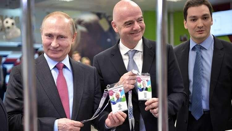 """بوتين وإنفانتينو يتسلمان بطاقة """"هوية المشجع"""""""