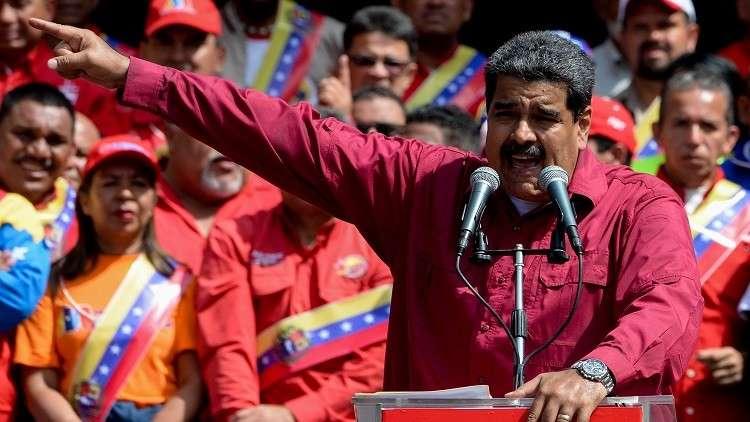 مادورو يسخر من عدم الاعتراف الغربي بالانتخابات في بلاده