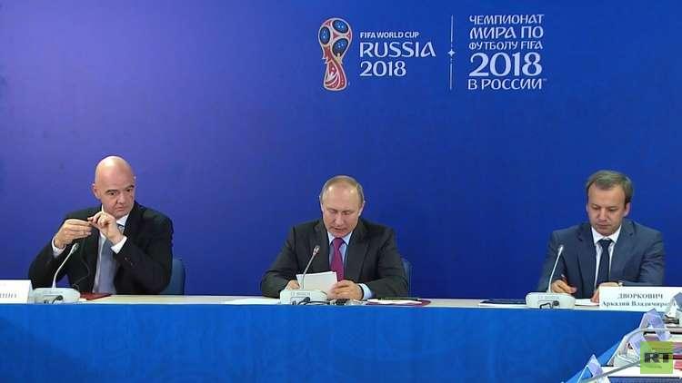 بوتين: استكمال الاستعدادات لمونديال 2018