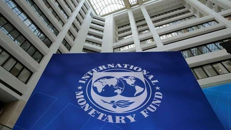 صندوق النقد الدولي يوصي الجزائر بتحرير أسعار الوقود وتغيير سن التقاعد