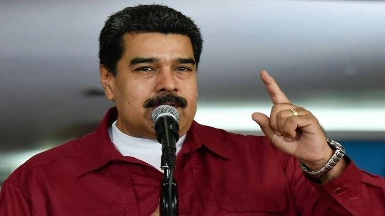 المعارضة تدعو الفنزويليين لترك شوارع البلاد مقفرة يوم الانتخابات الرئاسية
