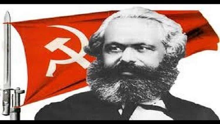 بمناسبة ذكرى ميلاد كارل ماركس الـ200: ثلث الروس يتعاطفون مع الماركسية وغالبيتهم الساحقة يعرفون عنه