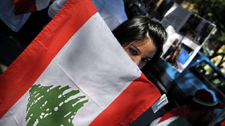 اللبنانيون يقترعون والواقع يقول..