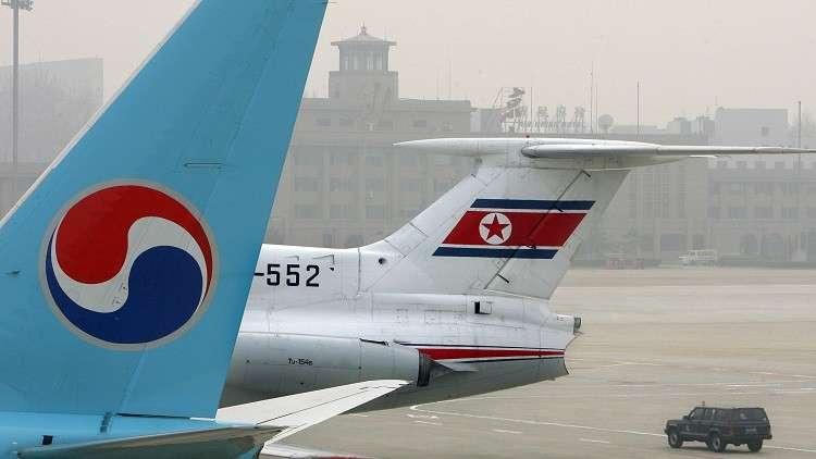 منظمة الطيران المدني تبحث مع بيونغ يانغ رحلات الطيران بين الكوريتين