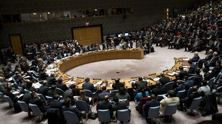 إسرائيل تنسحب من سباق التنافس على مقعد في مجلس الأمن الدولي