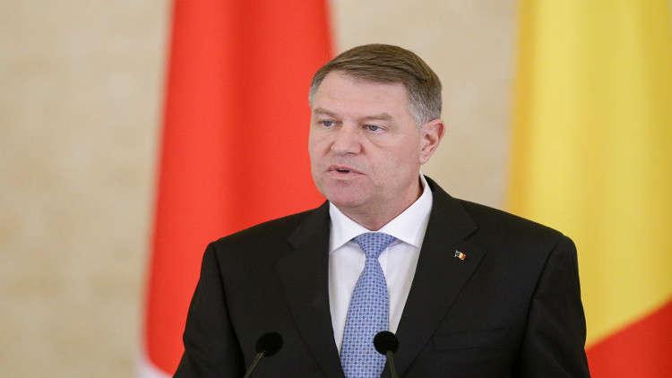 رئيس رومانيا: توقيع مذكرة مع إسرائيل حول نقل السفارة كان خطأ