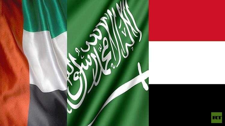 مصادر يمنية: السعودية تتدخل لحل الأزمة بين الإمارات وحكومة اليمن في سقطرى