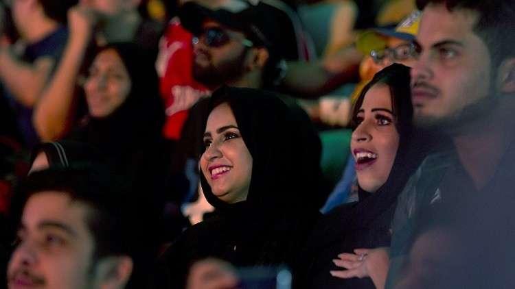هل تراجعت السعودية عن مبادرة تدعو للفصل بين الجنسين؟