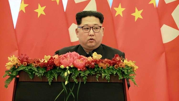 كوريا الشمالية تحذر ترامب من استخدام لغة التهديد والوعيد قبيل لقاء كيم