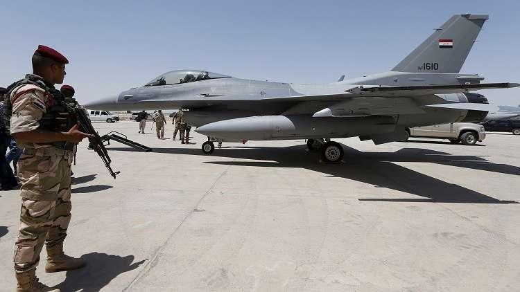 العراق.. مقتل 4