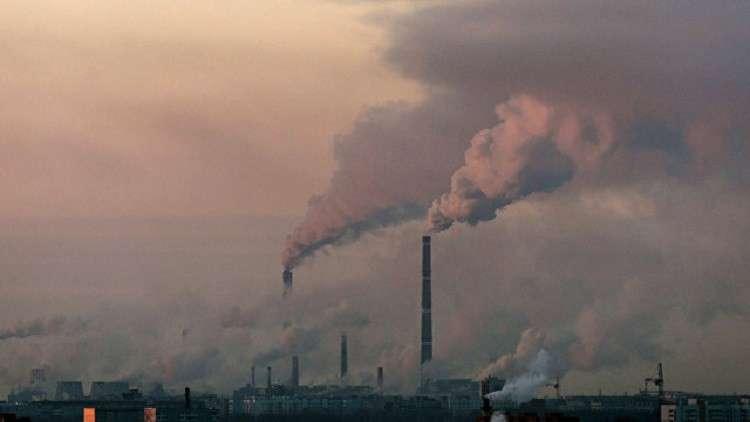 ثاني أكسيد الكربون يسجل أعلى مستوياته في الغلاف الجوي