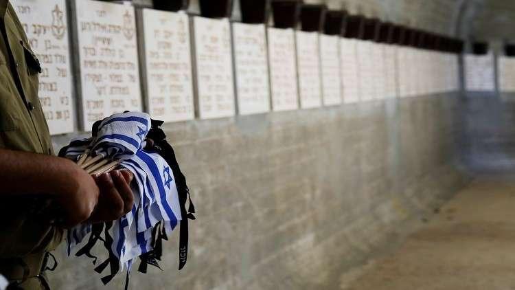 الخارجية الإسرائيلية تنشئ صفحة فيسبوكية باللهجة العراقية